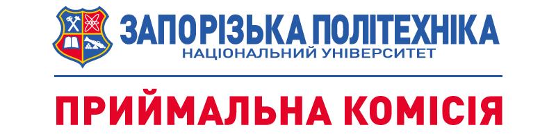 """Національний університет """"Запорізька політехника"""""""